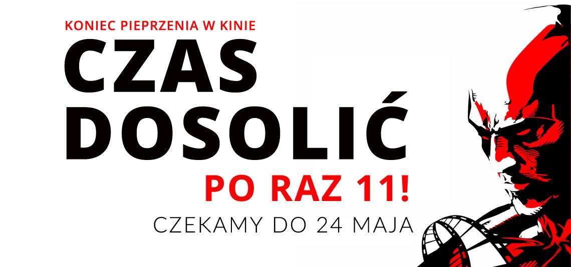ZGŁOŚ FILM - 11. SOLANIN FILM FESTIWAL