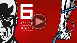 6. Solanin Spot